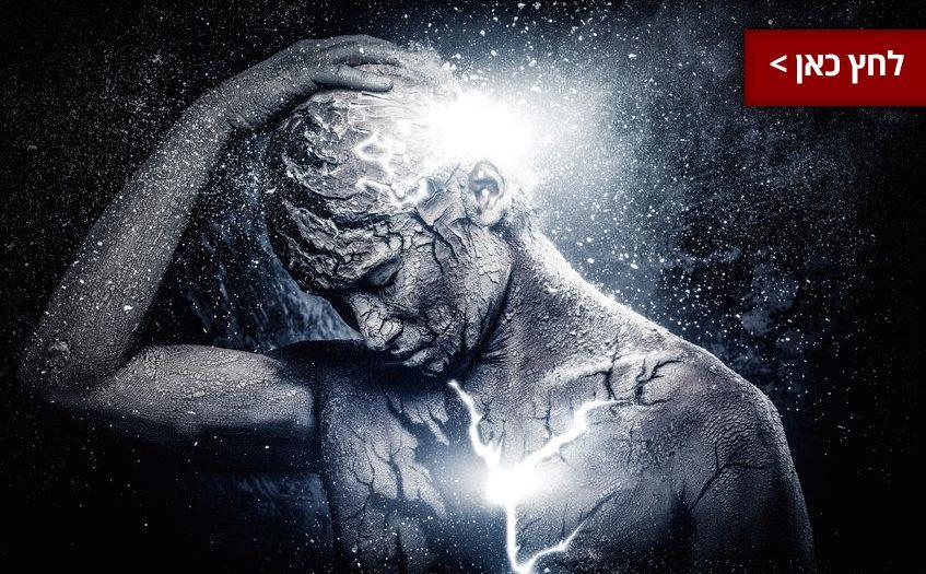 37682459 - man with conceptual spiritual body art