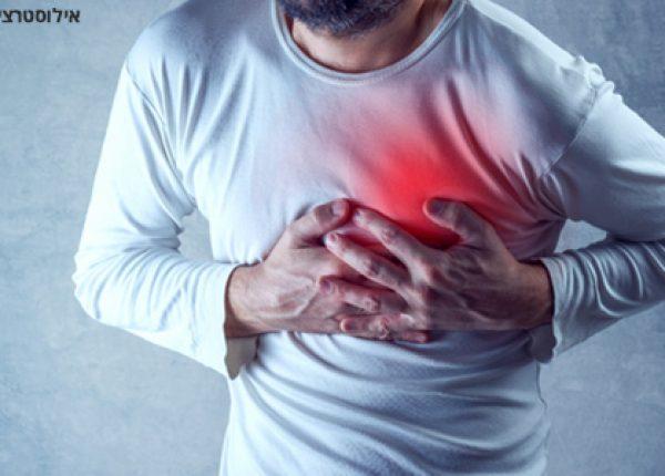 אורן הציל אותי ממחלת לב