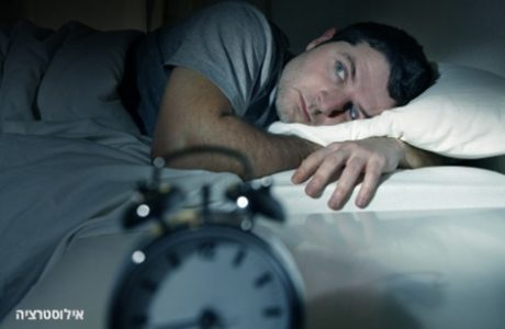 בזכות אורן אני מצליחה לישון